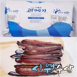 위생지포장 반손질과메기 20미(40쪽)x10