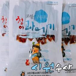 반손질 진공포장 청어과메기 10마리