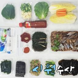 청어과메기 20마리(40쪽) 야채세트(5~7인)